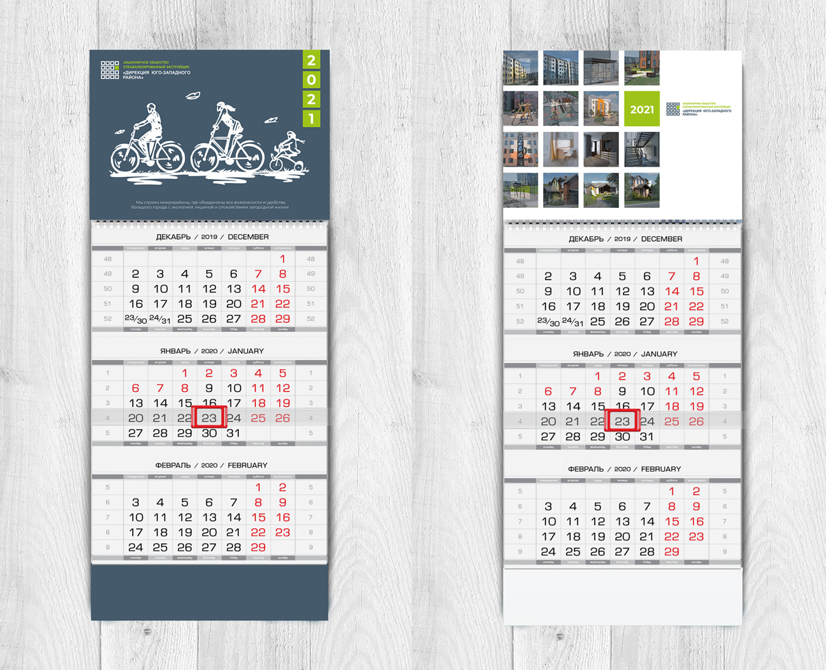 варианты дизайна календаря